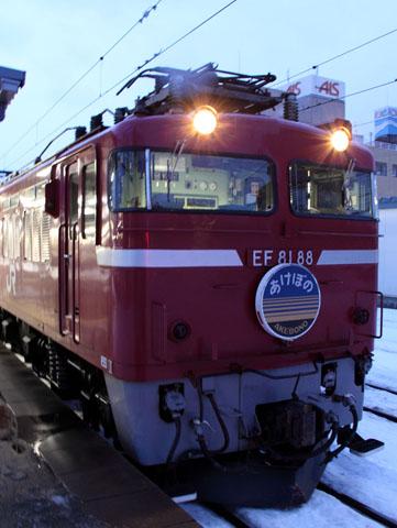 C0901s405