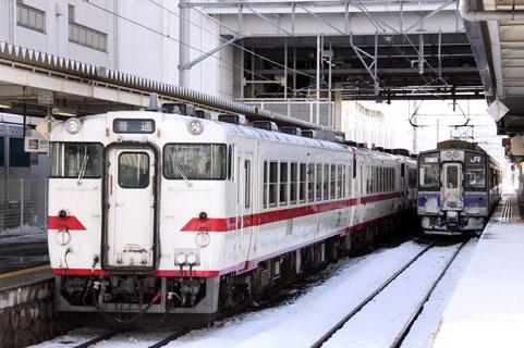 C0901s450