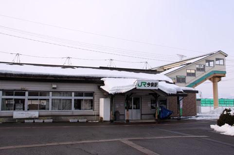 C0902s011