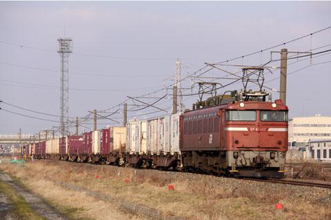 C0902s022