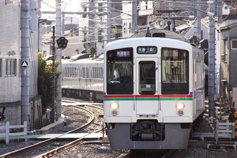C0902s103