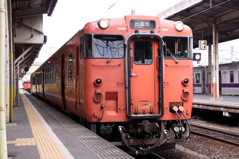 C0903a025