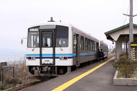 C0903a035