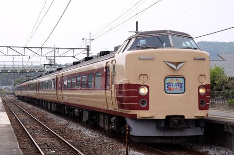 C0905a021