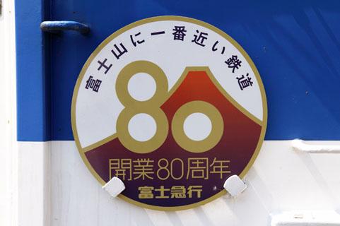 C0905a077