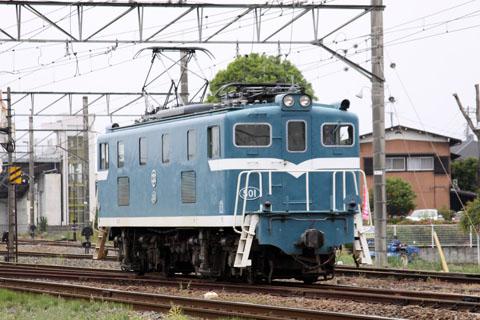 C0905a116