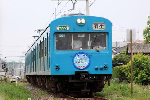 C0905a126